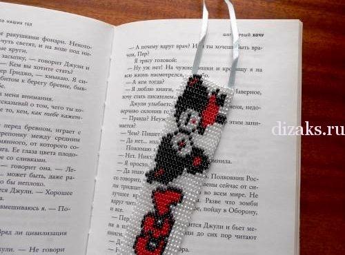 браслет из бисера ручного ткачества Пукка