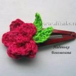 заколка с вязаным цветком