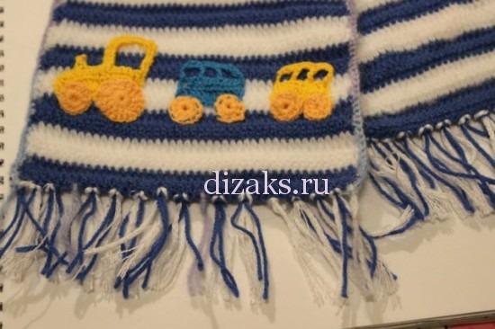 детский шарф крючком в полоску и с бахромой