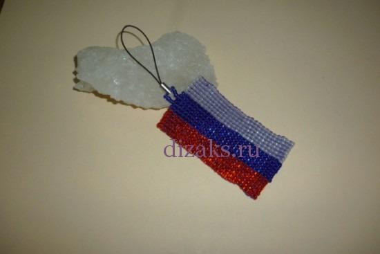 брелок из бисера флаг