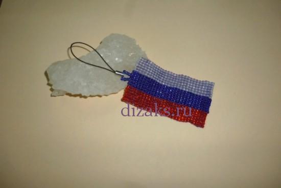 брелок из бисера флаг россии