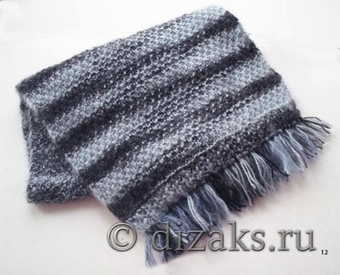 шарф 13