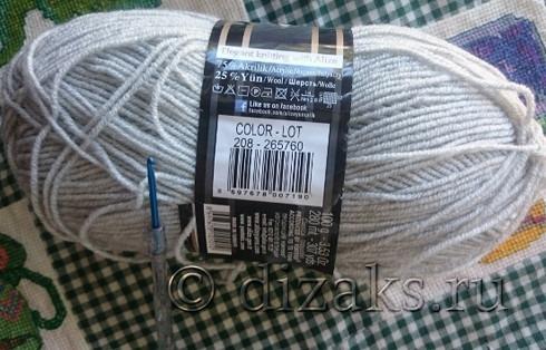 нитки и крючок для вязания митенок