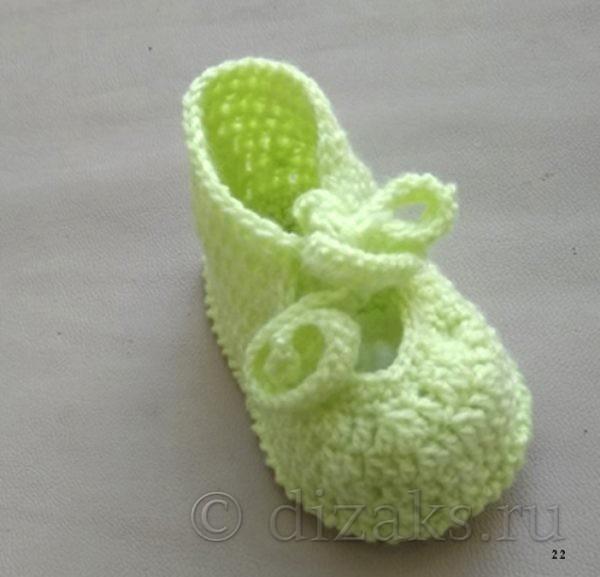 пинетки-туфельки крючком