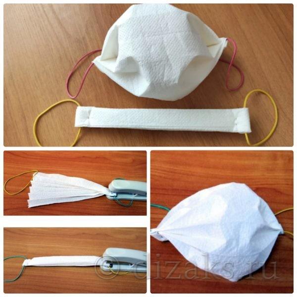 маска из бумажных полотенец
